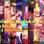 [RE263104] Kawauso no hokanko CG Archives #03