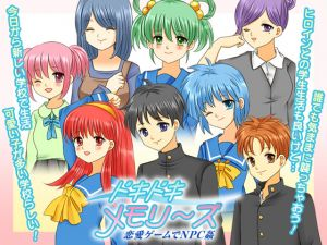 [RE263274] Dokidoki Memories – NPC Sex in a Romance Game