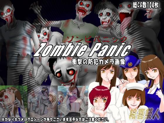 [RE265085] Zombie Panic – Shocking CCTV Pics