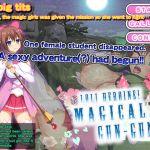 Loli Heroine! Magical Gun-Gun! [English Ver.]
