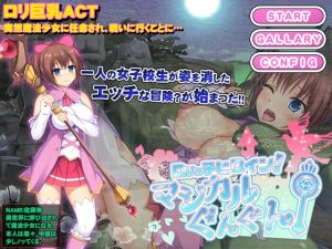 [RE258330] Loli Heroine! Magical Gungun! [Japanese Ver.]