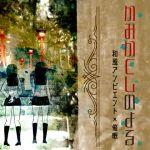 [RE265144] [Ambient Japanese-style Sleeping Audio] Spirited Away Night