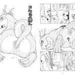 [RE266644] Rubbing Medicine On a Female Dragon
