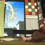 [Autumn Sounds Ear Cleaning] Michikusaya Hakobera Day Trip - Far Away Secret Hideout