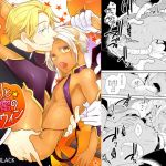 [RE267313] Sherry and the Sweet-cret Halloween – side BLACK
