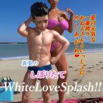 [RE233893] Summer's Fresh-Squeezed White Love Splash!!
