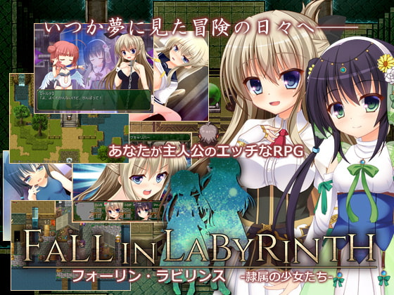 [RE240457] Fall in Labyrinth