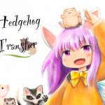[RE267692] Hedgehog Transfur