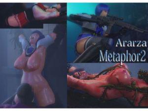 [RE270079] Metaphor2 Pure Heroines' Fierce Cunnilingus Torture