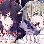 Double Vampire Whispering