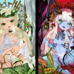 [RE270609] Pure Love Faith: Lolita Temple Spring