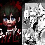 [RE241772] Teary-eyed Punishment – Rikuno