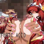 SULFURIC ACID -NTR-