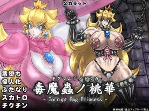 [RE273377] Corrupt Bug Princess