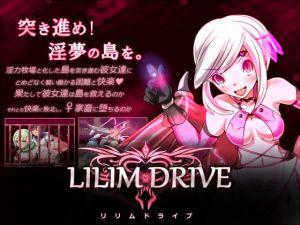 [RE273729] LILIM DRIVE