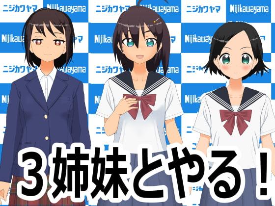 Sex With Three Sisters! By nijikawayama