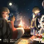 [Bedside Bonfire] Michikusaya - Inoko 3 [A Prayer for Good Fortune]