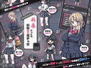 [RE276489] School Uniform Mini Gacha Game