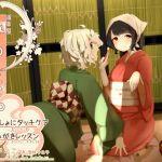 Michikusaya - Tabirako: Touch Care & Teeth Brushing Lesson [English & Chinese Ver.]