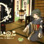 Michikusaya - Inoko: Milky Ear Massage [English & Chinese Ver.]