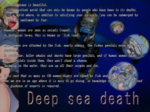 [RE277794] Deep Sea Death [English Ver.]