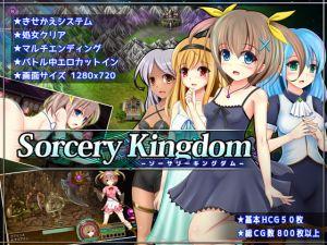 [RE271637] Sorcery Kingdom
