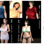 4 Perverted Women Part 1
