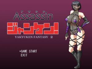 [RE275680] Assassin Janken!