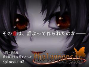[RE276934] Phalaenopsis Episode.02