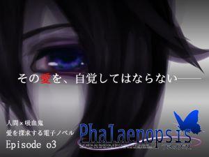 [RE277035] Phalaenopsis Episode 03