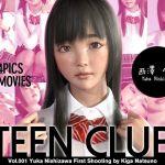 TEEN CLUB 001 Yuka Nishizawa