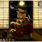 [RE277925] Michikusaya – Seri: Tipsy Massage [English & Chinese Ver.]