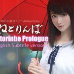 [RE278232] Netorinbo Prologue [English Ver.]