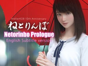 [RE278232] Netorinbo Prologue [English Ver.]