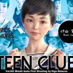 TEEN CLUB 002 Misaki Isaka