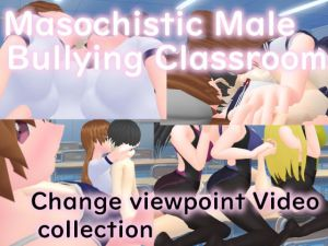 [RE282386] Masochistic Male Bullying Classroom – Change Viewpoint Video Collection [English ver.]