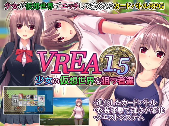 VREA 1.5 The Girl and Those Who Target the Virtual World By onsenyukisoft