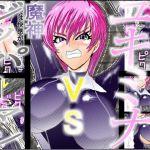 Demon Slayer Yukimina VS The Demonic Zipper Man Part 1