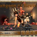 [RE279387] Dungeon of Revival