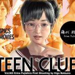 TEEN CLUB 003 Erisa Fujishiro