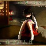 Michikusaya - Suzuna: Lost and Found - Massage  [English & Chinese Ver.]