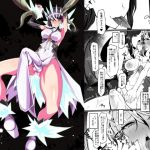 [RE281351] Futanari Magical Girl k – Twins of the Black Dream –