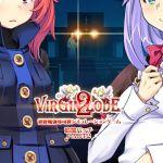 [RE281705] VIRGIN LODE 2 Update Data 2