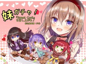 "[RE281734] Imouto Gacha ""Sweet Cook"" wo Eat Up!"