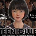 TEEN CLUB 005 Himari Kurioka