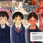 [RE282265] Simple Sailor Fuku Selection