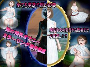 [RE283033] Magician Monogatari – Kalfa (Hypnotized Breast Milk Masturbation)
