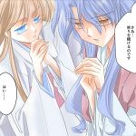 Arc the L*d (Anime) Brainwashing Manga Part 2