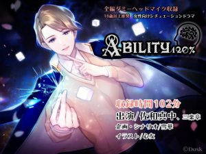 [RE239823] Ability120%
