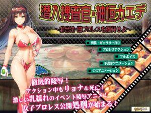 [RE279512] Female Pro-Wrestler Kaede Kamigaki ~Enter the World of Dark Pro Wrestling~